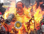 karapatan burns noynoy 2